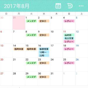 IMG_20170731_142025