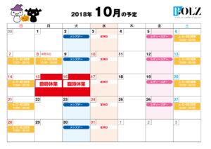 201810